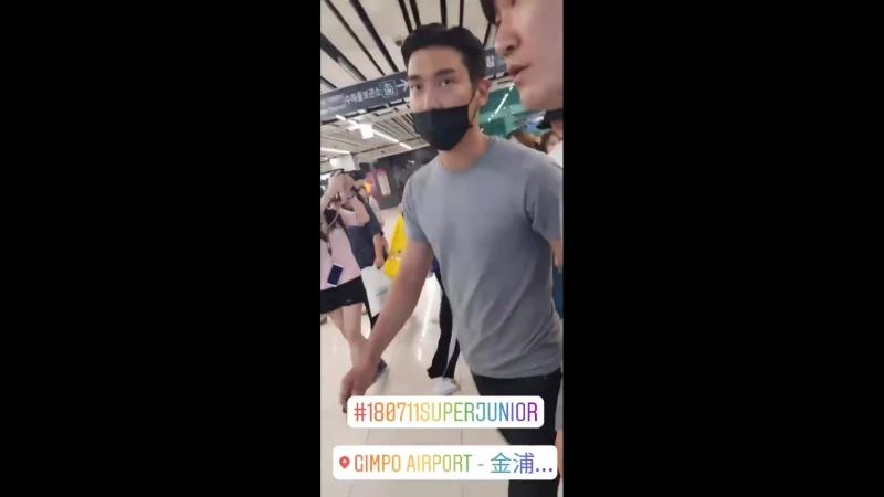 180711 Шивон в аэропорту Гимпо