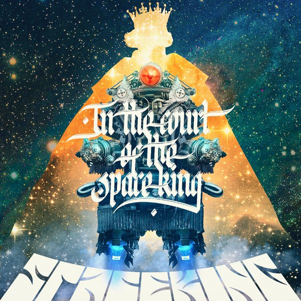 Дебютный альбом SPACEKING - In The Court Of The Spaceking (2013)