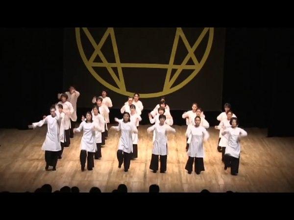 Сакральный танец Гурджиева -Ho-Yah, Gurdjieff Sacred Dance Ho Yah