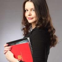 Юлия Сабынина