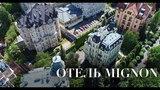 Отель Mignon в Карловых Варах sanatorium.com
