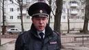 Участковый уполномоченный отдела полиции №2 УМВД России по городу Калининграду майор полиции Сергей