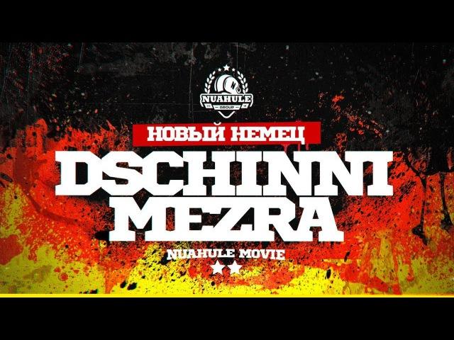 Новый немецкий кальян Dschinni Mezra. Лайк!
