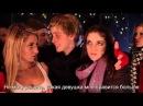 Rus Sub: Justin Bieber - Mistletoe Parody! (The KOA #51)
