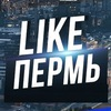 Пермь   Новости   Подслушано