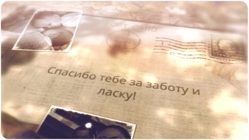 Гончаренко_360p