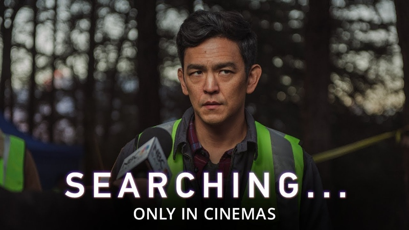 SEARCHING International Trailer