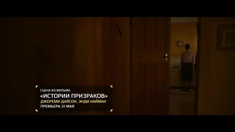 Главные фильмы лета-2018; Истории призраков. Индустрия кино от 01.06.2018