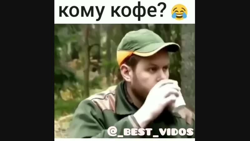 Instagram__best_vidos_49255208_740570502977436_8451108329731653632_n.mp4