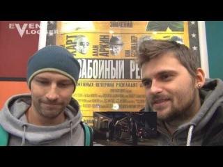 Костя Павлов & Макс Брандт - Забойный Реванш (GRUDGE MATCH)