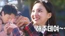"""""""효~ 해주데여~♥"""" 현장 초토화 시킨 나연의 애교 삼행시! 《Running Man》런닝맨 EP428"""