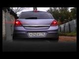 Задние фары Dectane CarDNA Opel Astra H