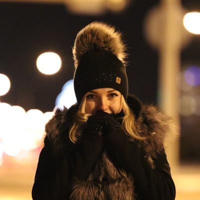 Калерия Сергеевна