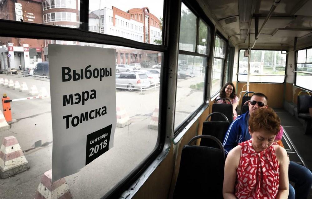 На выборы мэра Томска потратят 23,5 млн рублей