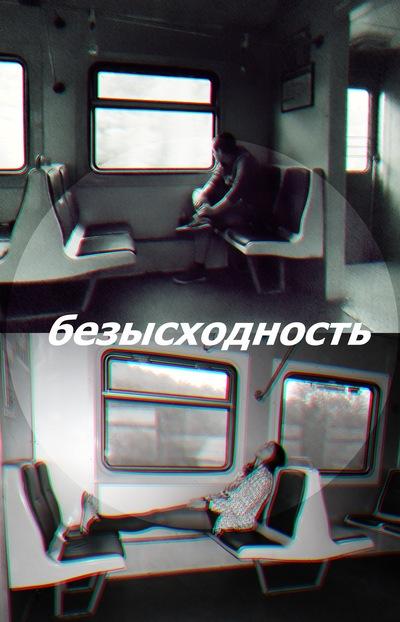 Олег Чулаевский, 25 мая , Киев, id73874486