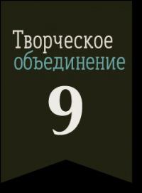 Евгения Злобинская