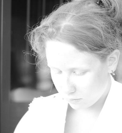 Анастасия Воропаева, 21 июля , Нижневартовск, id77344809