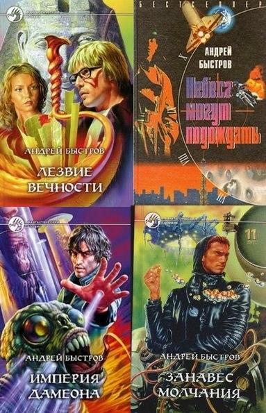 джин м ауэл серия дети земли (2002 – 2007) fb2 rtf