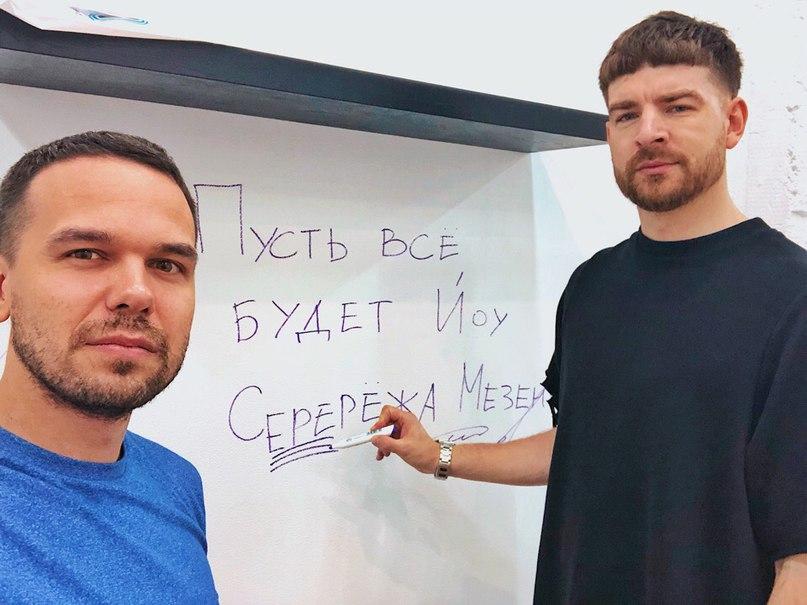 Ярослав Андреев | Москва