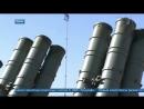 В Евпатории заступил на боевое дежурство третий дивизион зенитных ракетных систем С-400 «Триумф»