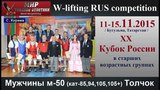 11-15.11.2015 (Men-M50cat-85,94,105,105+.C+Jerk) Russian Masters Cup.