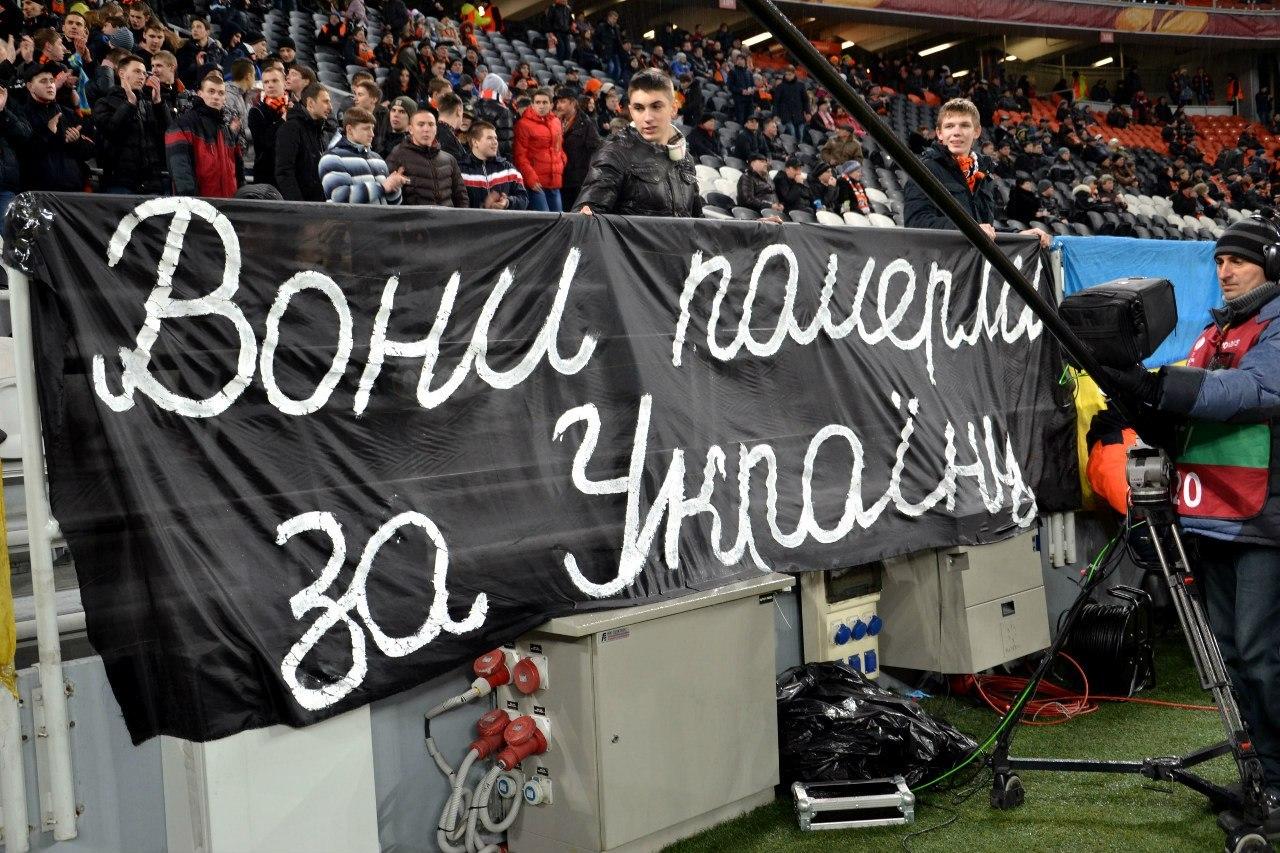 На Донбасс-Арене пытались сорвать минуту молчания - изображение 1