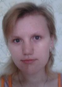 Алёна Жилина, 11 мая 1999, Вельск, id205324766