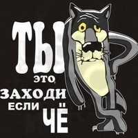 Борис Дубнов, 23 июня 1985, Новосибирск, id36586008