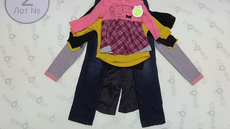Aubainerie CA Reserved CHILDRENS Autumn Winter 2, сток одежда оптом