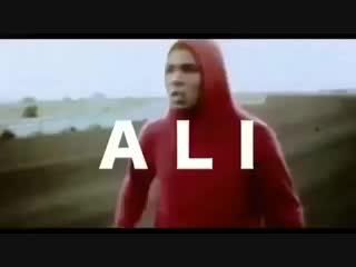 Мухаммед Али / Muhammad Ali