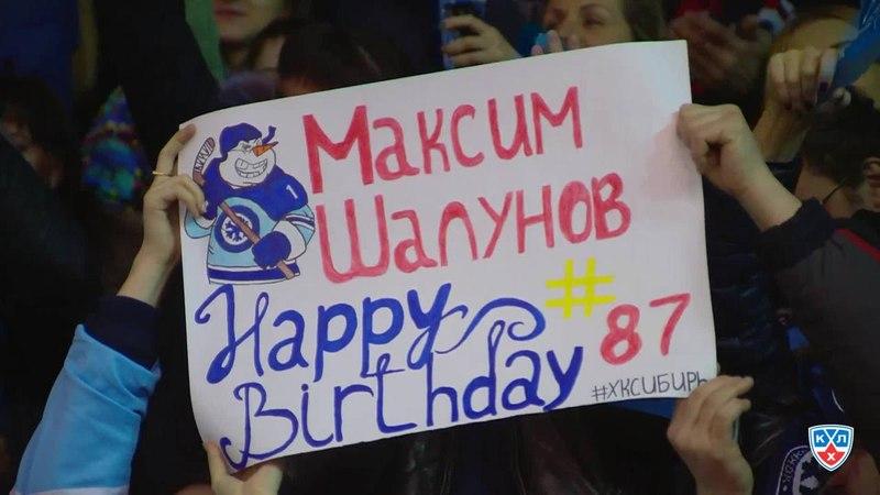 Моменты из матчей КХЛ сезона 14 15 Гол 2 2 Шалунов Максим Сибирь сравнивает счет матча 31 01