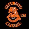 Road Dogs MC Novopolotsk