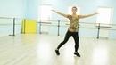 Как танцевать на свадьбе - Простые движения (Потап Олег Винник - Найкращий день)