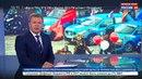 Новости на «Россия 24» • На Поклонной горе стартовал автопробег Вахта памяти