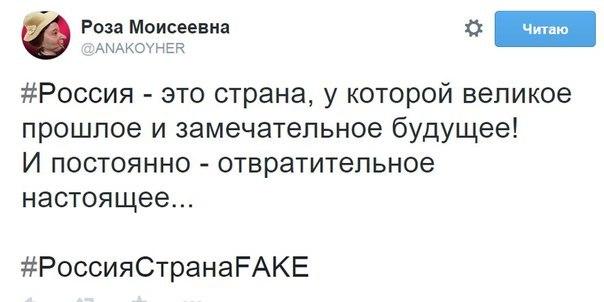 Путин теряет терпение, но у него есть четкий план и он его реализовывает, - Саакашвили - Цензор.НЕТ 5056