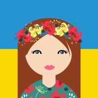 Маринка Гончаренко