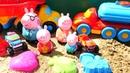 Мультики для детей — Свинка Пеппа и машинки Вспыш — Песочница