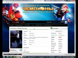 Как установить шаблон на Ucoz, как добавить фильм на сайт Ucoz!