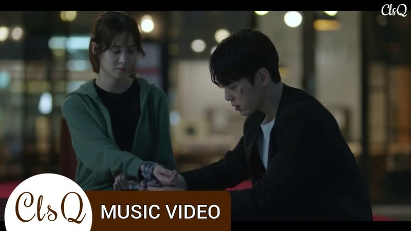 [MV] 소향 (So Hyang) - 눈을 감아 (Close My Eyes) (시간 Time OST Part 2)
