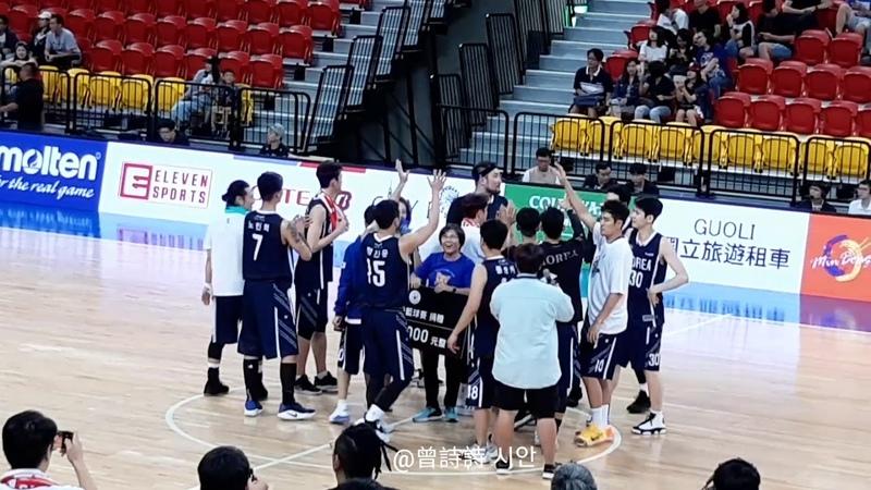 181111 台韓明星公益籃球賽 比賽結束 진운 강인수 珍雲 姜仁秀 KCBL