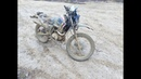 Приближение Весны и начало подготовки мотоцикла к грязевому сезону