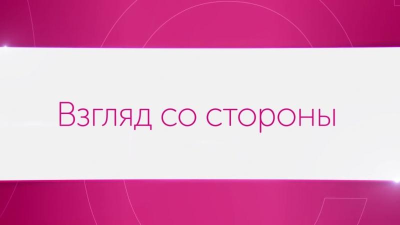 Первые в мире бьюти-линзы 1-DAY ACUVUE® DEFINE®.mp4