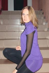 Ирина Бакулина, 19 февраля , Гомель, id28173469