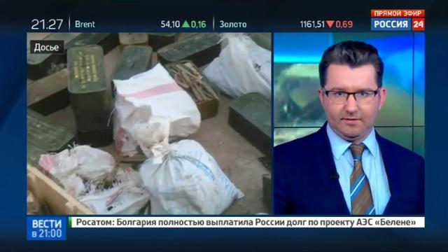 Новости на Россия 24 • ПЗРК от Обамы кому в Сирии достанется оружие