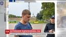 У Херсоні затримали підполковника СБУ, який займався рукоблудством біля дитячого майданчика