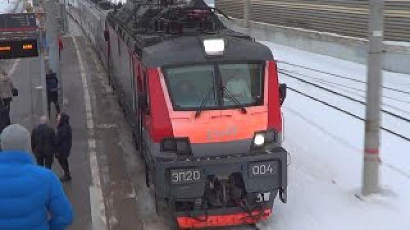 ЭП20 004 Олимп со скоростным поездом Стриж №710 Москва Н Новгород