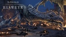 The Elder Scrolls Online Elsweyr Ярость дракона