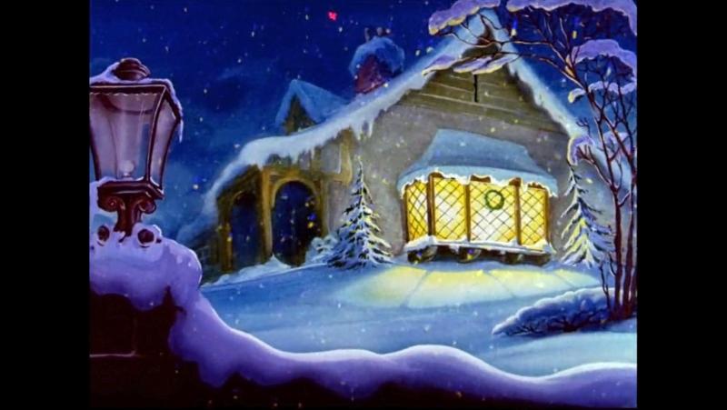 Том и Джерри /Tom and Jerry - The Night Before Christmas / Ночь перед Рождеством (1941)
