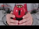 Уровень лазерный, самовыравнивающийся, в пластиковом кейсе арт. 35035 MATRIX