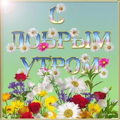 Надежда Гуляева, 20 февраля , Калуш, id135081576